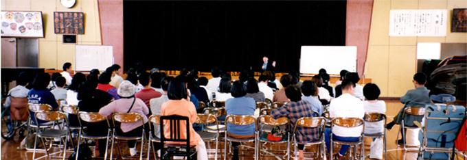 統合教育の勉強会